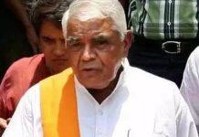 Advani's-blog-Gaur-has-supported