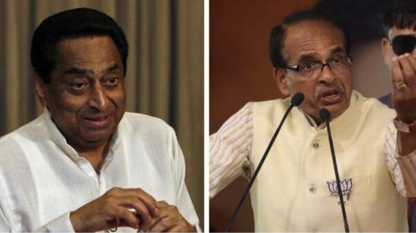 cm-kamalnath-and-shivraj-comment-on-modi-government-budget-2019