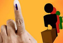 one-nomination-for--Balaghat-Lok-sabha-and-Chhindwara-by-election-