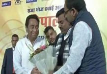 congress-minister-late-bjp-leader-welcomed-cm-kamalnath-in-bhopal