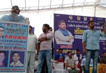Constitutional-Save-Conference-organized-in-Mehgaon-