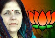 supreme-court-seal-on-high-court-verdict-on-nina-verma-election-MP