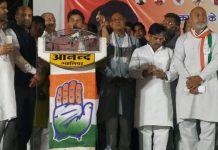 scindia-attack-on-narendra-modi-in-gwalior