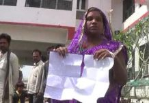 -pregnant-woman-take-sleeping-pill-and-reached-Collector's-office-in-rajgadh-