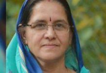 Gadarwara-Congress-MLA-Sunita-Patel