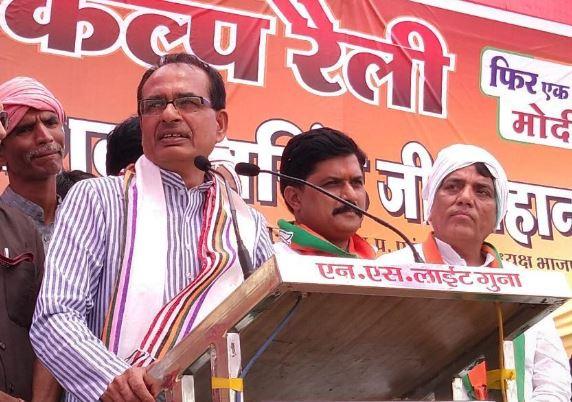shivraj-attack-on-scindia-and-kamalnath-in-guna-madhypradesh-