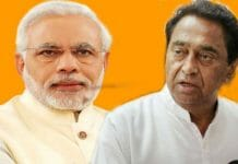 kamal-nath-accused-modi-of-giving-misleading-information-about-MP