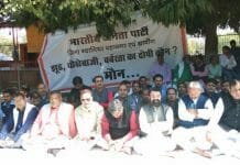 MP-anoop-Mishra-seriously-charged-on-congress-bjp-silent-protest