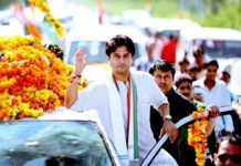Scindia's-gwalior-visit-canceled-second-time-in-a-week---