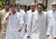 MP--Congress-Legislature-Party-meeting-today