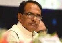 MP-former-cm-shivraj-should-be-party-president