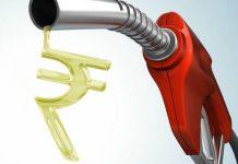 petrol-diesel-price-hike-after-union-budget--in-madhya-pradesh-