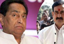 ex-minister-narottam-misra-attack-on-kamalnath-sarkar-