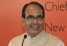 Shivraj-did-it-for-victory-in-the-Lok-Sabha-elections