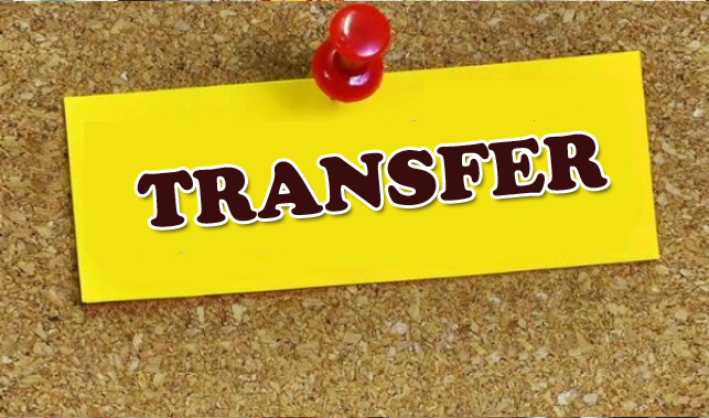 transfer-in-forest-department