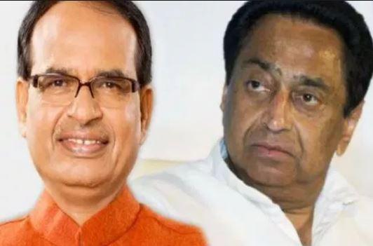 Shivraj-gave-Challenges-to-Kamal-Nath