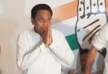 Kamalnath-Sarkar-in-preparation-for-completing-another-election-promise