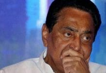 ujjains-district-administration-is-engaged-in-the-welcomeness-of-the-relatives-of-cm-kamal-nath