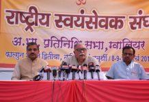 Rashtriya-Swayamsevak-Sangh-meeting-from-8th-march-in-gwalior