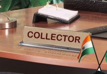 mp-election-2018-congress-demands-removal-of-five-collectors