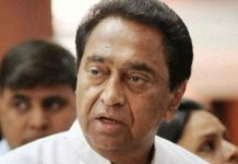 Kamal-Nath-government-surrounded-by-Vande-Mataram-gave-a-green-signal-to-collective-Surya-Namaskar