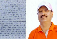 -RTI-worker-suicide-in-khandwa--many-big-names-in-suicide-note