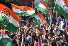 modi-modi-and-narendra-modi-once-again-slogans-in-congress-meeting-in-mandsaur
