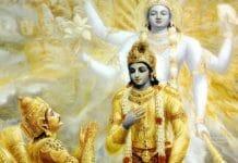 the-student-of-Convent-School-knower-of-Srimad-Bhagwat-Gita-