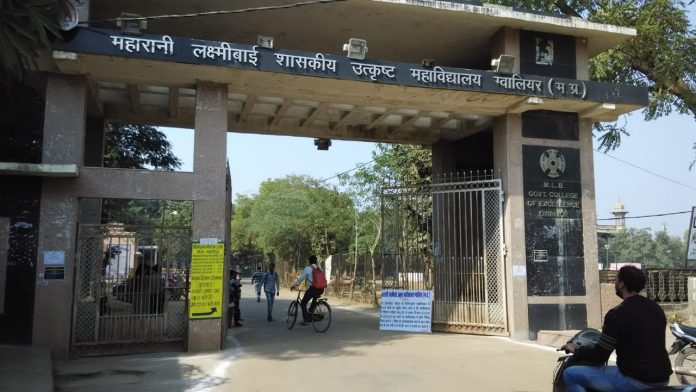 entry-of-students-in-MLB-College-till-11-students-are-upset
