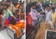 crpf-martyr-harishchandra-last-farewell-in-bhopal--