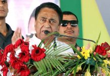 CM-Kamal-Nath-announced-genral-claas-will-get-10-percent-and-obc-will-get-27-percent-reservation