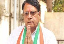 kamalnath-Government-to-investigate-power-equipment-procured-in-Shivraj-Sarkar