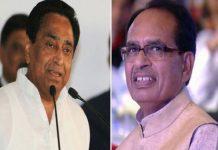 mp-kamal-nath-blames-bjp-for-power-cuts
