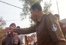 town-inspector-abuse-decease-family-in-shivpuri