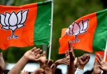 bjp-candidat-list-announce-of-candidates-in-madhya-pradesh-three-seats-