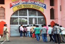 This-central-jail-is-linked-to-the-myths-of-chief-ministers-after-going-lost-chair-