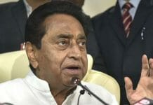 Incompetent-careless-officers-will-be-out-from-govt-job-cm-kamal-nath-strict-instruction