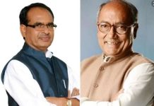 This-MP-extended-the-name-of-Shivraj-from-Bhopal-against-Digvijay