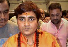 BJP-MP-Sadhvi-Pragya's-admited-in-hospital