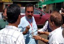 dispute-between-Former-minister-Vijay-Shah-and-Congress-leader-in-harsood-fir