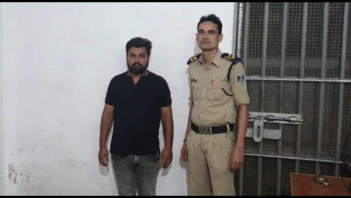 Jabalpur-police-arrested-satta-mastermind