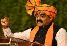 BJP-state-president-rakesh-singh-praise-modi-decision-