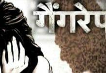 gangrape-with-women-in-bhopal