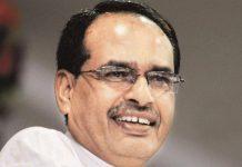 ex-cm-shivraj-attack-on-congress-government-