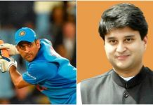 Scindia-wished-happy-birthday-to-Dhoni-in-special-style