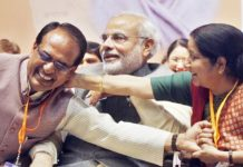 Sushma-Swaraj-had-a-deep-relationship-with-MP-shivraj-post-emotional-tweet
