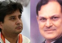 congress-final-candidate-on-gwalior-seat-announcement-soon-