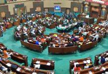 MP-Assembly--15-years-later-bjp-sit-in-the-opposition-new-legislators-taking-oath