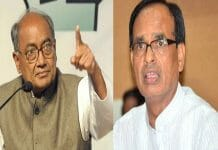 congress-issue-list-of-farmers-who-benefited-of-debt-farmer-loan