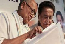 Digvijay-wrote-to-CM-Kamal-Nath